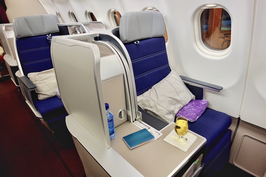 Malaysia Airlines A330 New Business Class