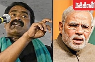 Seeman speech | S.Ve Shekar | Modi | BJP