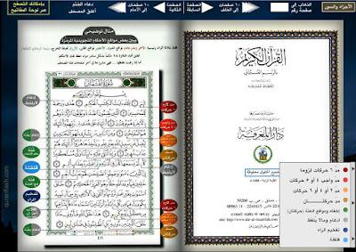 Aplikasi Qur'an & Tajwid