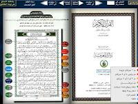 Aplikasi Qur'an Flash dilengkapi Tajwid