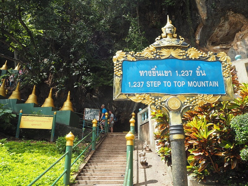 1237 steps to temple krabi