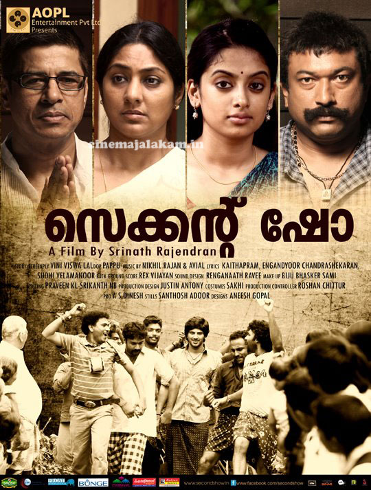 Second Show 2012 Malayalam Full Movie Download HD MP4 MKV 480P 720p
