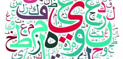 Tujuan Mempelajari Bahasa Arab