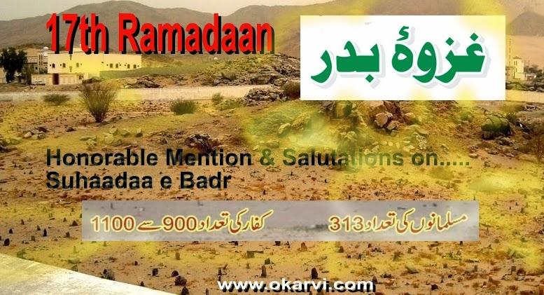 ghazwah e badr ramadaan allama kaukab noorani okarvi