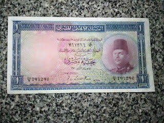 نشترى العملات المصريه القديمه الورقيه والفضيه والذهبيه وجميع العملات