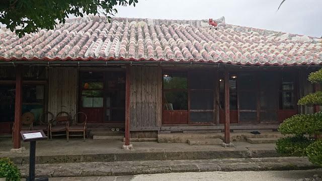 沖縄そばと茶処 屋宜家の写真
