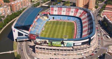 ملعب أتلتيكو مدريد يستضيف نهائي كأس اسبانيا 2017