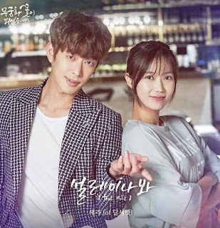 Lyric : Serri Ft. Lee Doo Hoon - Look At It (OST. The Rose of Sharon Has Bloomed)