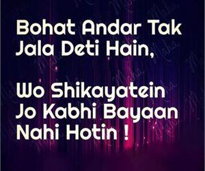 Sad Status In Hindi For Whatsapp, Short Hindi Sad Quotes,Hindi Sad Status