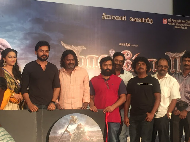 kaashmora audio launch and Press meet Stills