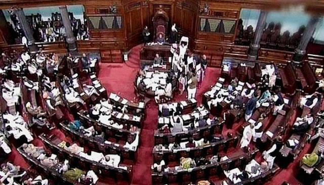 GST पर वोटिंग से ठीक पहले कांग्रेस ने जताई नई आशंका