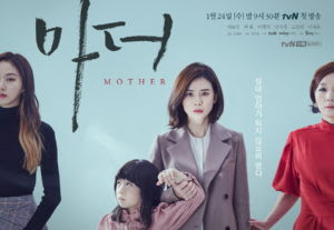 Drama Korea Mother Di TvN Dan Sinopsisnya