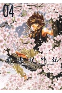 Saiyuuki Gaiden