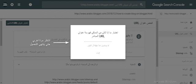 ارشفة مدونات بلوجر من ادوات مشرفي المواقع الجديد
