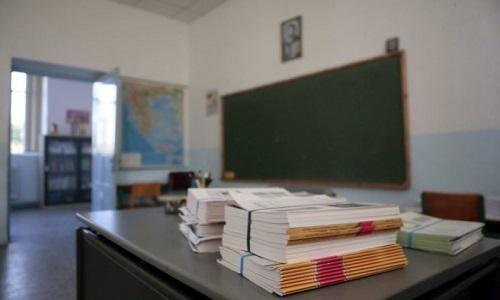 Αποτέλεσμα εικόνας για Πίνακες αναπληρωτών δασκάλων και νηπιαγωγών,