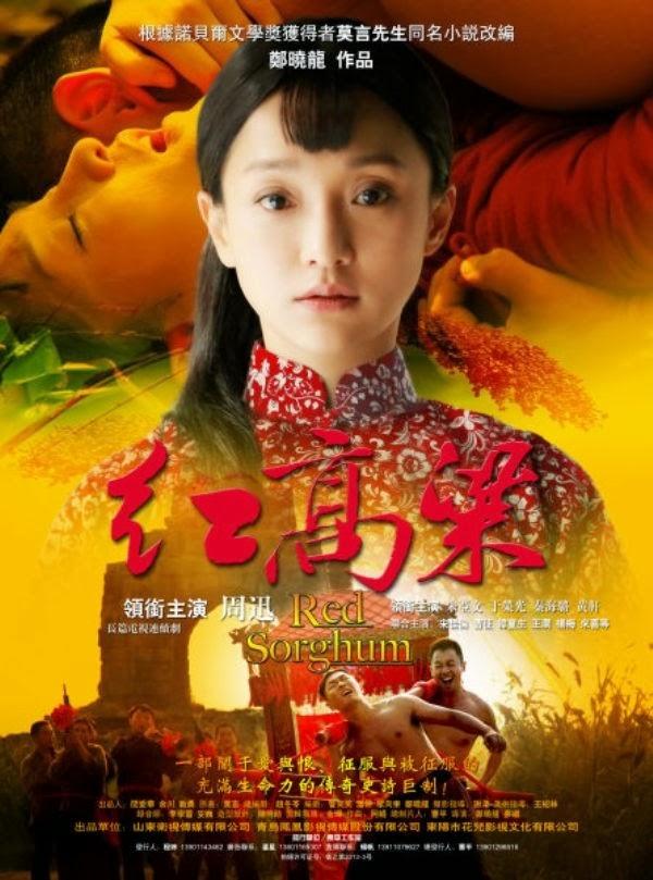 Xem Phim Cao Lương Đỏ