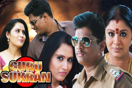 Guru Sukran 2018 Hindi Dubbed 720p HDRip 750mb