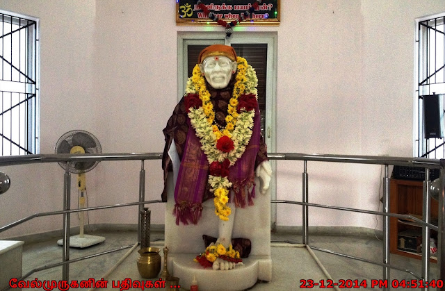 Saibaba Temple in Chennai Highway