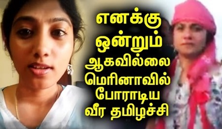 I Am Safe And Am Not in Any Political Party Says Viral Girl!