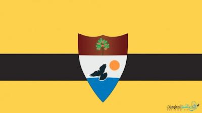 جمهورية ليبرلاند، دولة بحاجة إلى مواطنين