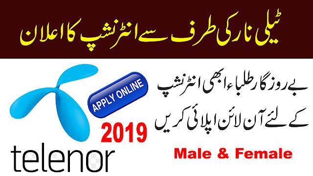 Telenor Internship Program April 2019 For All Pakistan