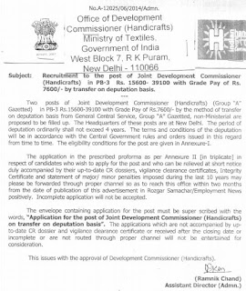 Office of Development Commissioner (Handicrafts) Ministry of Textiles