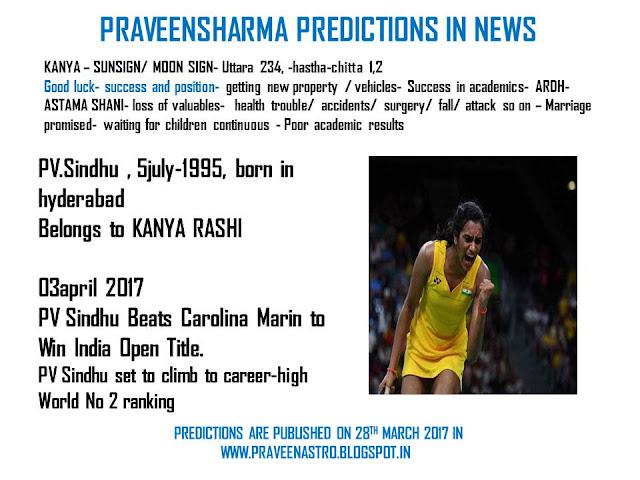 MY HEVALAMBI PREDICTIONS IN NEWS | PraveenAstro