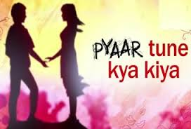 Pyar Tune Kya Kiya Season 8 Reality Show on Zing TV wiki, Contestants List, judges, starting date, Pyar Tune Kya Kiya Season 8 host, timing, promos, winner list