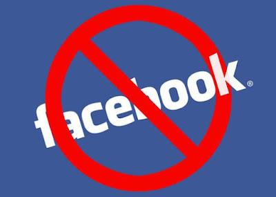 كيفية فتح حظر الفيسبوك والمواقع المحجوبة