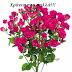 Ευχές χρόνια πολλά με λουλούδια......giortazo.gr