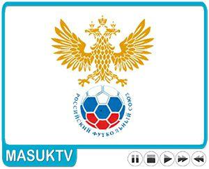 Live Streaming Bola Piala Dunia 2018 Timnas Rusia Malam Ini