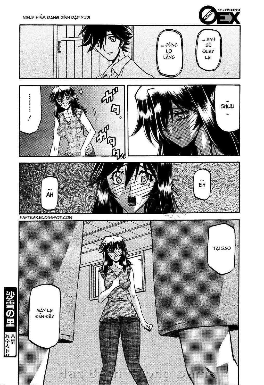 Hình ảnh hentailxers.blogspot.com0127 trong bài viết Manga H Sayuki no Sato