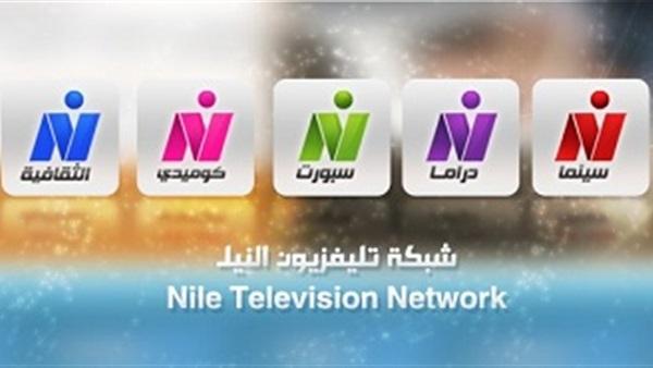 تردد قناة النيل التعليمية - Nile Education Channel