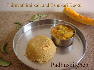 Thiruvathirai kali recipe and kootu
