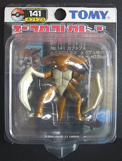Kabutops Pokemon figure Tomy Monster Collection black package series