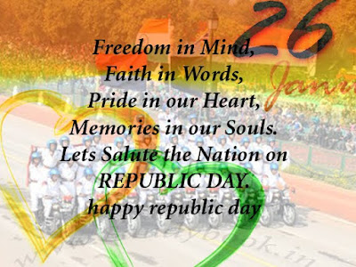 Happy Republic Day Images