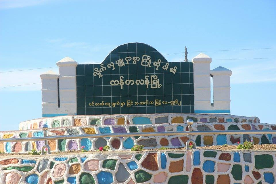 Image result for Thantlang, Chin State