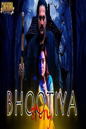 Bhootiya Story (2018) 350MB Full Hindi Dubbed Movie Download 480p HDRip thumbnail