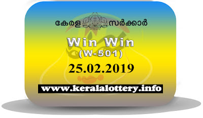 "KeralaLottery.info, ""kerala lottery result 25 2 2019 Win Win W 501"", kerala lottery result 25-2-2019, win win lottery results, kerala lottery result today win win, win win lottery result, kerala lottery result win win today, kerala lottery win win today result, win winkerala lottery result, win win lottery W 501 results 25-2-2019, win win lottery w-501, live win win lottery W-501, 25.2.2019, win win lottery, kerala lottery today result win win, win win lottery (W-501) 25/02/2019, today win win lottery result, win win lottery today result 25-2-2019, win win lottery results today 25 2 2019, kerala lottery result 25.02.2019 win-win lottery w 501, win win lottery, win win lottery today result, win win lottery result yesterday, winwin lottery w-501, win win lottery 25.2.2019 today kerala lottery result win win, kerala lottery results today win win, win win lottery today, today lottery result win win, win win lottery result today, kerala lottery result live, kerala lottery bumper result, kerala lottery result yesterday, kerala lottery result today, kerala online lottery results, kerala lottery draw, kerala lottery results, kerala state lottery today, kerala lottare, kerala lottery result, lottery today, kerala lottery today draw result, kerala lottery online purchase, kerala lottery online buy, buy kerala lottery online, kerala lottery tomorrow prediction lucky winning guessing number, kerala lottery, kl result,  yesterday lottery results, lotteries results, keralalotteries, kerala lottery, keralalotteryresult, kerala lottery result, kerala lottery result live, kerala lottery today, kerala lottery result today, kerala lottery"