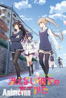 Saenai Heroine no Sodatekata - Saekano: How to Raise a Boring Girlfriend 2015 Poster