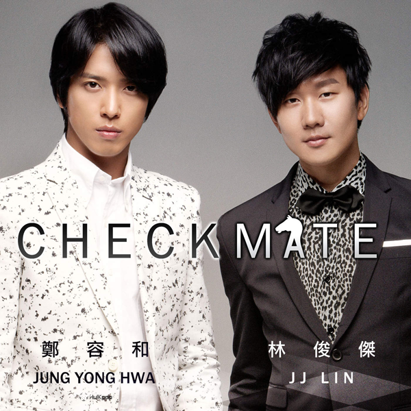 [Single] Jung Yong Hwa & JJ Lin – Checkmate (Chinese)