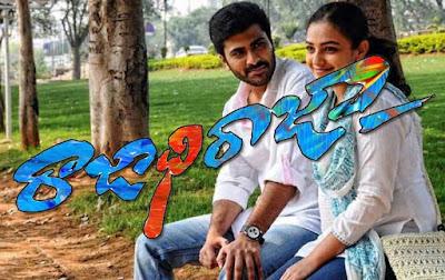 rajadhi-raja-movie-songs-download