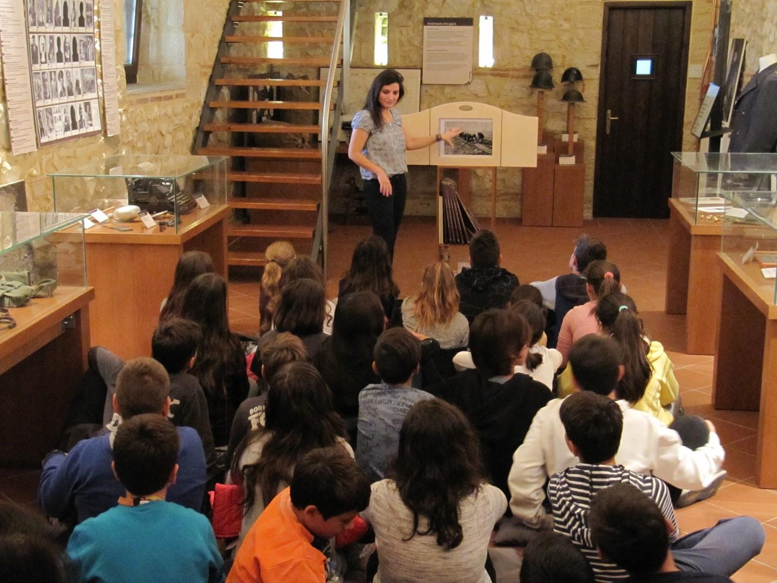 Επίσκεψη του 32ου Δημοτικού Σχολείου στο Μουσείο Εθνικής Αντίστασης Λάρισας