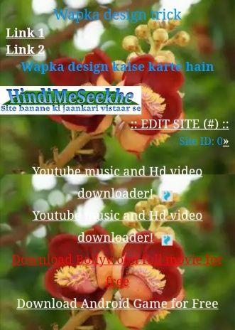Wapka-website-design-set-background-image