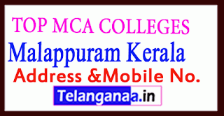 Top MCA Colleges in Malappuram Kerala