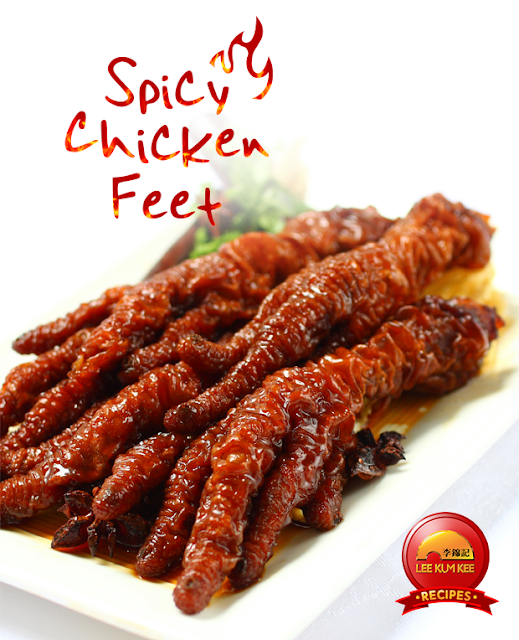 Spicy Chicken Feet Recipe