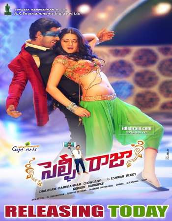 Poster Of Free Download Selfie Raja 2016 300MB Full Movie Hindi Dubbed 720P Bluray HD HEVC Small Size Pc Movie Only At worldfree4u.com