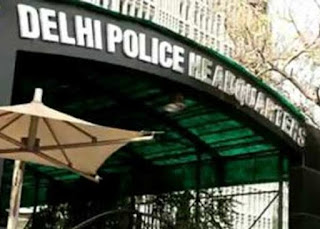Delhi Police headquarter, Fire at Police headquarter, Delhi, fire in Delhi Police headquarter
