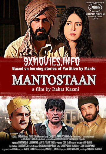 Mantostaan 2017 Hindi 480p HDRip 300mb