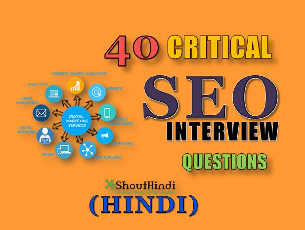 40 SEO Interview Questions With Answers in hindi